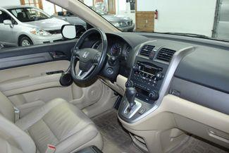2009 Honda CR-V EX-L 4WD Kensington, Maryland 67