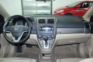 2009 Honda CR-V EX-L 4WD Kensington, Maryland 69