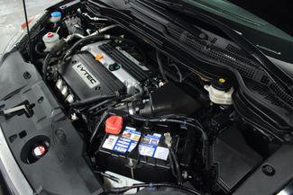 2009 Honda CR-V EX-L 4WD Kensington, Maryland 85