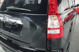 2009 Honda CR-V EX-L 4WD Kensington, Maryland 101
