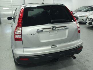 2009 Honda CR-V EX 4WD Kensington, Maryland 10