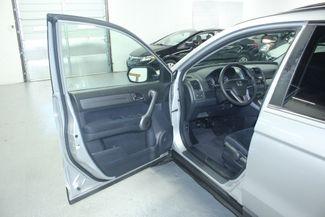 2009 Honda CR-V EX 4WD Kensington, Maryland 14