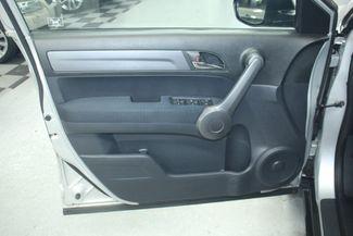 2009 Honda CR-V EX 4WD Kensington, Maryland 15