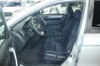 2009 Honda CR-V EX 4WD Kensington, Maryland 19
