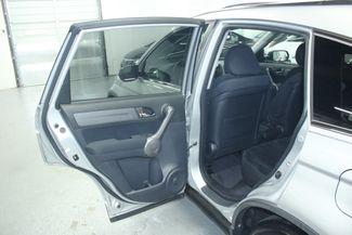 2009 Honda CR-V EX 4WD Kensington, Maryland 27
