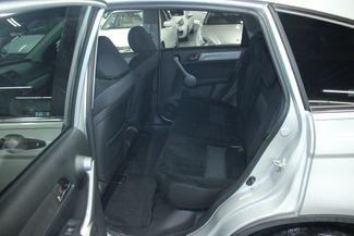 2009 Honda CR-V EX 4WD Kensington, Maryland 31