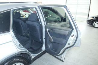 2009 Honda CR-V EX 4WD Kensington, Maryland 41