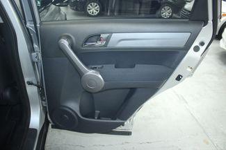 2009 Honda CR-V EX 4WD Kensington, Maryland 42