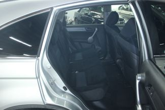 2009 Honda CR-V EX 4WD Kensington, Maryland 45