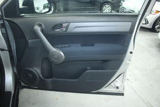 2009 Honda CR-V EX 4WD Kensington, Maryland 55