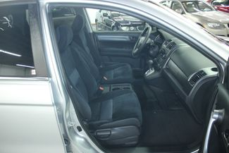 2009 Honda CR-V EX 4WD Kensington, Maryland 58