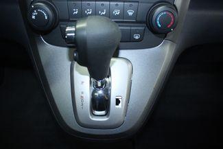 2009 Honda CR-V EX 4WD Kensington, Maryland 70