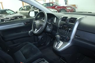2009 Honda CR-V EX 4WD Kensington, Maryland 76