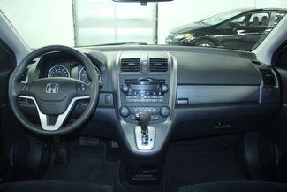 2009 Honda CR-V EX 4WD Kensington, Maryland 78
