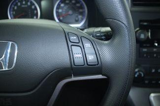 2009 Honda CR-V EX 4WD Kensington, Maryland 80