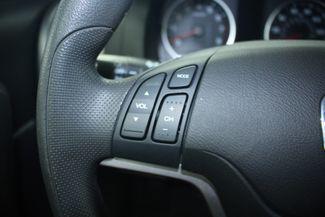 2009 Honda CR-V EX 4WD Kensington, Maryland 85