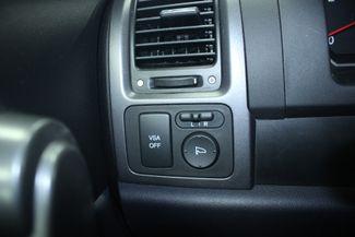 2009 Honda CR-V EX 4WD Kensington, Maryland 86