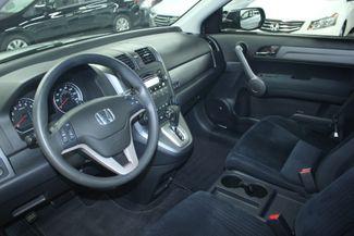 2009 Honda CR-V EX 4WD Kensington, Maryland 88