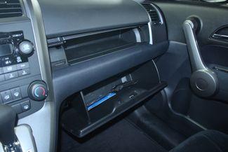 2009 Honda CR-V EX 4WD Kensington, Maryland 89