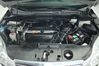 2009 Honda CR-V EX 4WD Kensington, Maryland 92