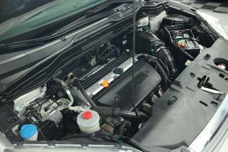 2009 Honda CR-V EX 4WD Kensington, Maryland 94
