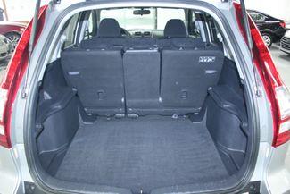 2009 Honda CR-V EX 4WD Kensington, Maryland 98