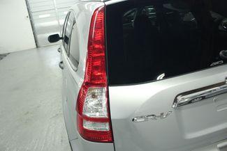 2009 Honda CR-V EX 4WD Kensington, Maryland 111