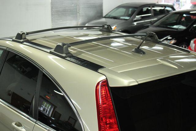 2009 Honda CR-V EX-L Navi 4WD Kensington, Maryland 13
