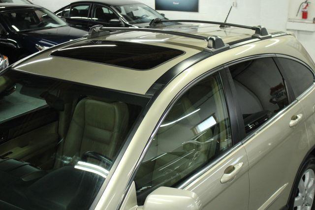 2009 Honda CR-V EX-L Navi 4WD Kensington, Maryland 14