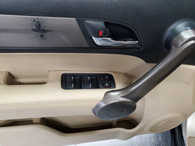 2009 Honda CR-V EX-L Navi 4WD Kensington, Maryland 19