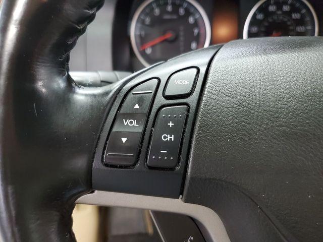 2009 Honda CR-V EX-L Navi 4WD Kensington, Maryland 57