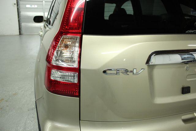 2009 Honda CR-V EX-L Navi 4WD Kensington, Maryland 9