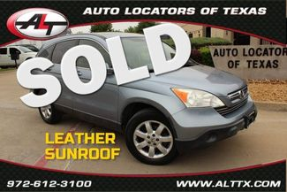 2009 Honda CR-V EX-L | Plano, TX | Consign My Vehicle in  TX