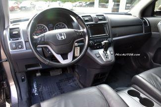2009 Honda CR-V EX-L Waterbury, Connecticut 13