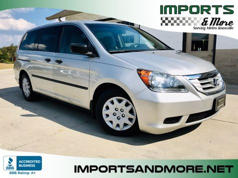2009 Honda Odyssey LX in Lenoir City, TN