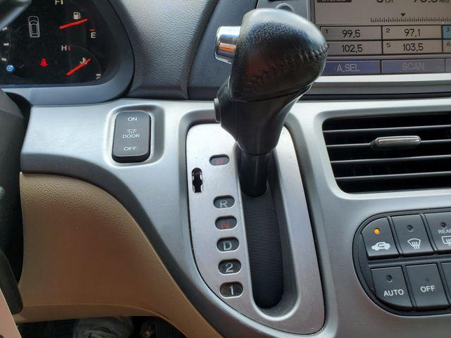 2009 Honda Odyssey Touring in Sterling, VA 20166