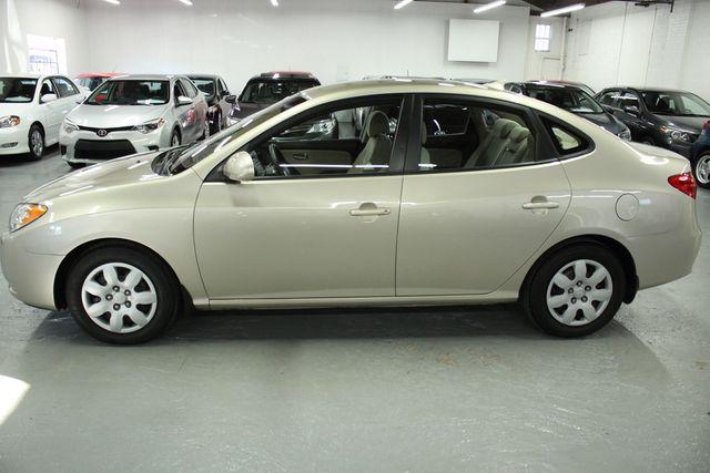 2009 Hyundai Elantra GLS PZEV Kensington, Maryland 1