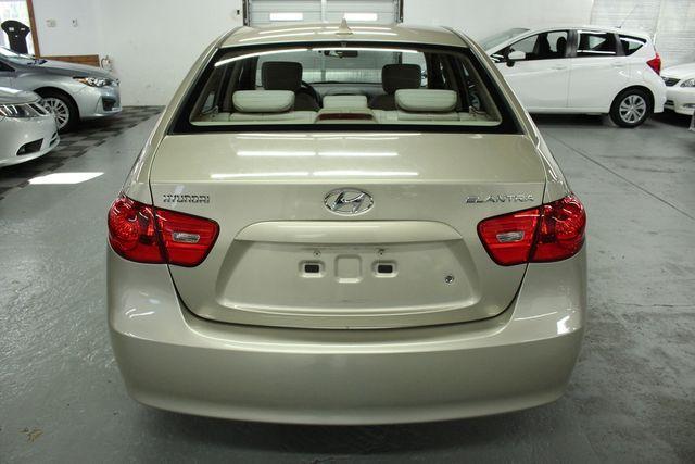 2009 Hyundai Elantra GLS PZEV Kensington, Maryland 3