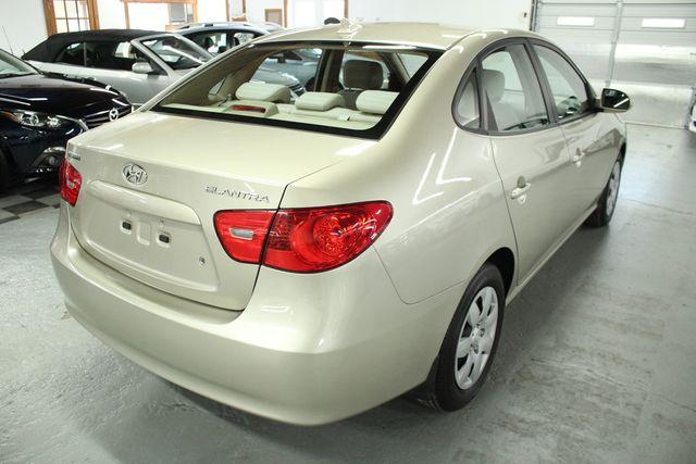 2009 Hyundai Elantra GLS PZEV Kensington, Maryland 4