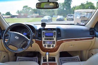 2009 Hyundai Santa Fe Limited - Mt Carmel IL - 9th Street AutoPlaza  in Mt. Carmel, IL