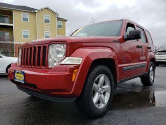 2009 Jeep Liberty Rocky Mountain | Champaign, Illinois | The Auto Mall of Champaign in Champaign Illinois