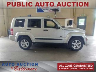 2009 Jeep Liberty Rocky Mountain | JOPPA, MD | Auto Auction of Baltimore  in Joppa MD