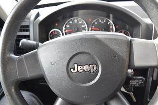 2009 Jeep Liberty Sport Ogden, UT 14