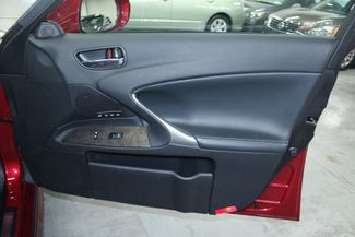 2009 Lexus IS250 AWD Premium Luxury Plus Kensington, Maryland 49