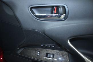 2009 Lexus IS250 AWD Premium Luxury Plus Kensington, Maryland 50