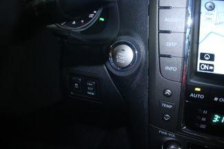 2009 Lexus IS250 AWD Premium Luxury Plus Kensington, Maryland 77