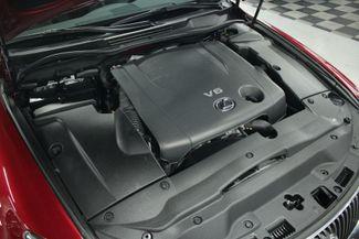 2009 Lexus IS250 AWD Premium Luxury Plus Kensington, Maryland 91