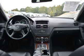 2009 Mercedes-Benz C300 4Matic Naugatuck, Connecticut 11
