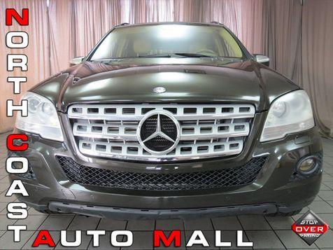 2009 Mercedes-Benz ML320 3.0L BlueTEC in Akron, OH