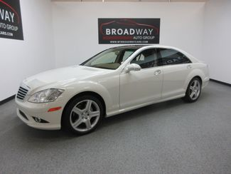 2009 Mercedes-Benz S550 5.5L V8 in Farmers Branch, TX 75234
